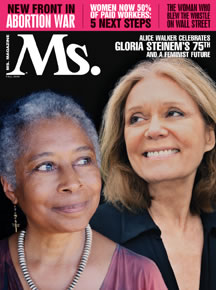 Ms Magazine Fall 2009.jpg